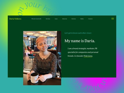 A personal website for Daria Volkova responsive portrait gradient color icon art color about page service brand strategist marketing ui ux promo landing site branding typography mobile product design web design website strategy
