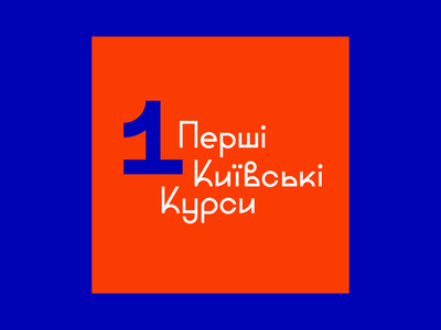 First Kyiv Courses   Rebranding a chain of schools corporate identity print ukraine product design grid symbol school and education red and blue pattern logo mark symbol icon number one first icon geometric lettering typography illustration graphic design custom logo design brandmark brand identity