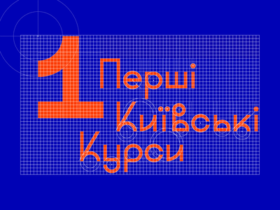 First Kyiv Courses   Rebranding a chain of schools branding letters modular design scheme build grid symbol red and blue school and education pattern logo mark symbol icon number one first icon geometric lettering typography illustration graphic design custom logo design brandmark brand identity