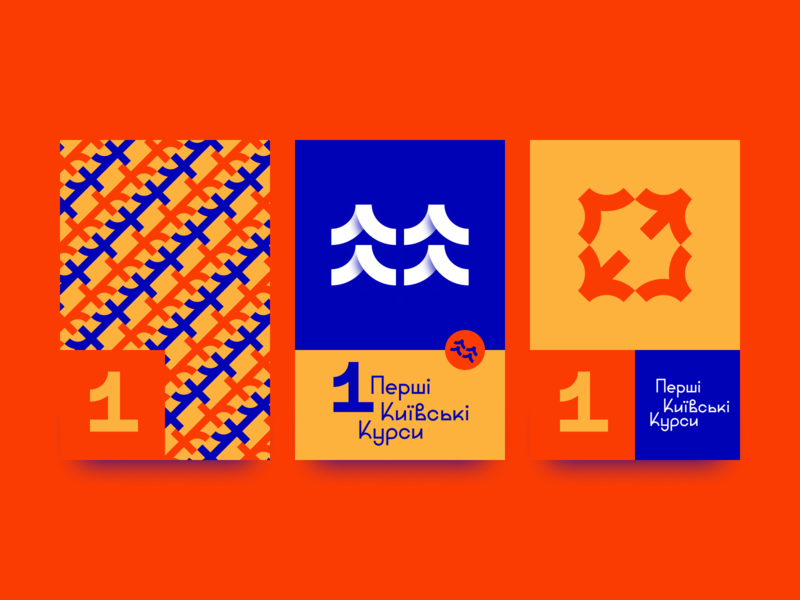 First Kyiv Courses | Rebranding a chain of schools art shadows poster design advertising print grid symbol red and blue school and education pattern logo mark symbol icon number one first icon geometric lettering typography illustration graphic design custom logo design brandmark brand identity