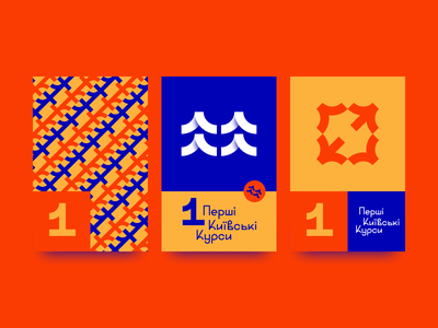 First Kyiv Courses   Rebranding a chain of schools art shadows poster design advertising print grid symbol red and blue school and education pattern logo mark symbol icon number one first icon geometric lettering typography illustration graphic design custom logo design brandmark brand identity