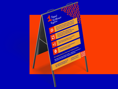 First Kyiv Courses   Rebranding a chain of schools print inspiration symbols poster art advertising grid symbol red and blue school and education pattern logo mark symbol icon number one first icon geometric lettering typography illustration graphic design custom logo design brandmark brand identity