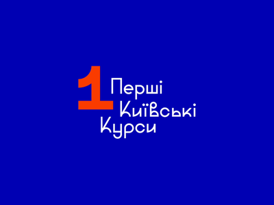 First Kyiv Courses   Rebranding a chain of schools after effects motion design gif mp4 video mov animation grid symbol red and blue school and education pattern logo mark symbol icon number one first icon geometric lettering typography illustration graphic design custom logo design brandmark brand identity