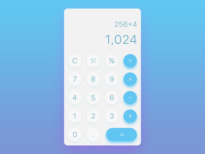 Freebie PSD: Calculator free template psd freebie photoshop calculator ui daily dailyui