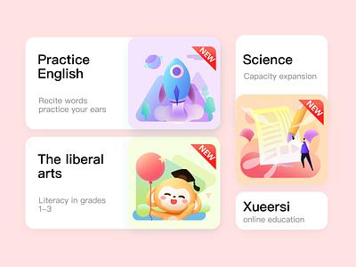 Online education theme icon 科学 语文 learning online education 学习 教育 icon logo app 在线教育