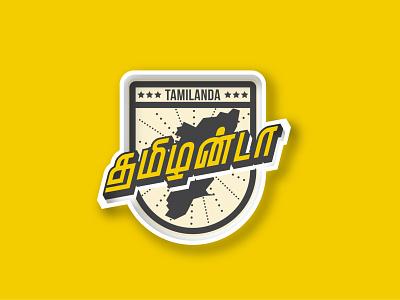 STICKER - LOGO sticker typography tamil vector illustration symbol design identity logo icon branding