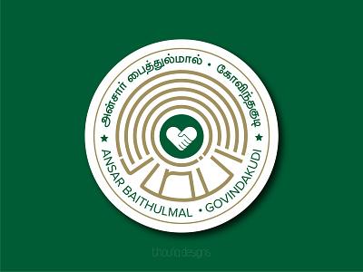 Ansar Baithulmal Logo islamiclogo brandlogo stamp ansarlogo charitylogo illustration symbol identity icon design logo branding