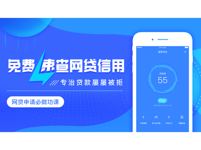 Screenshots on app store