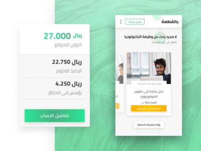 Mehna – interface pieces platform animation arabic responsive ui ux web webdesign product