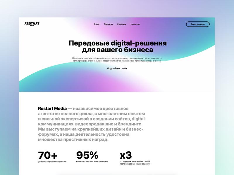 Restart Media website