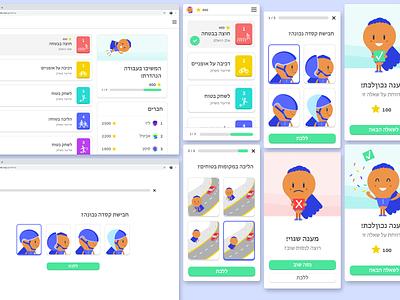 Online Childrens Game online games colorful helmet kids illustration illustration mobile app kids game mobile ui ux clean