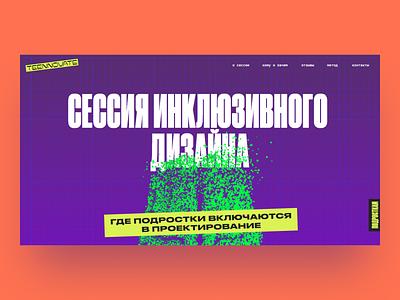 Teennovate Business art direction minimal typogaphy presentation layout website ux design branding web