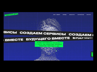 Teennovate Interactions education teen website ux web layout presentation branding design art direction typography animation