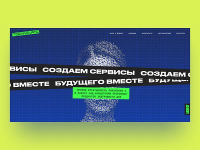 Teennovate: Teens website ux web layout typography