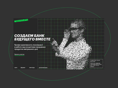 Teennovate workshop fintech ui design innovate teen readymag ui landing web