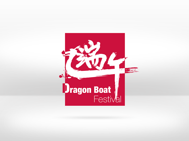 Dragon Boat#4 design font