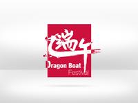 Dragon Boat#4