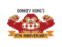Donkey Kong's 35th Anniversary