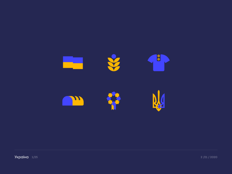Ukraine iconset icons abstract ukraine cultures countries culture