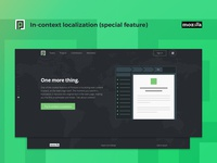 Pontoon - Landing Page Redesign - Section 5
