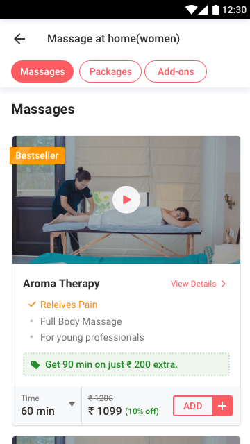 Massage initial copy