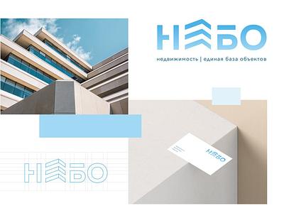 the real estate agency NEBO geometry real estate sky ui branding typography illustration identity brand identity design logo brand