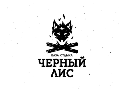 Black Fox center recreation foxlogo logo fox blackfox