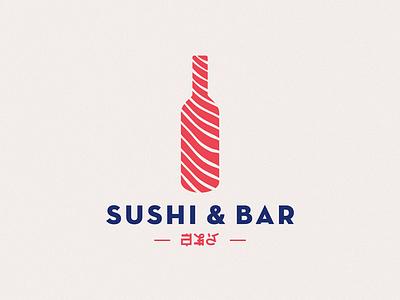 sushi end bar wine sushi bar bar sushi logo sushi