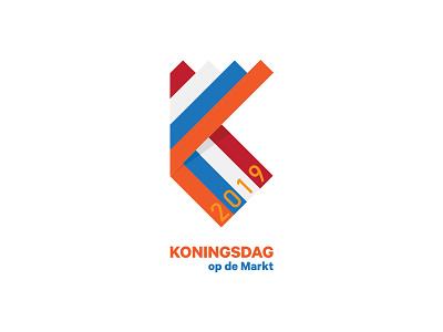 Koningsdag op de Markt Crest Logo illustration logo icon design brand