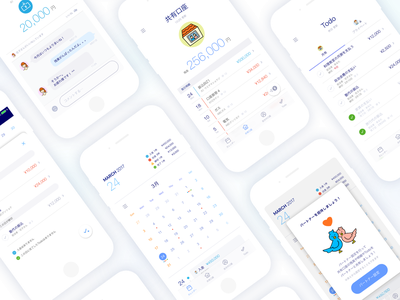 Banking App for Family app ui iphone