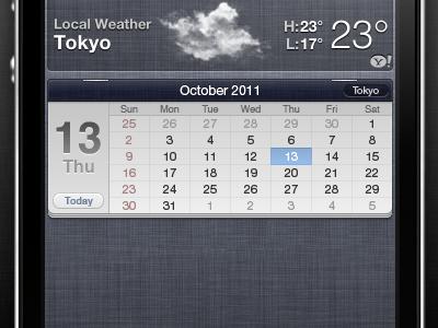 Calendar Widget for Notification Center widget notification center iphone calendar