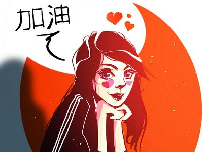 Add oil manga anime hong kong