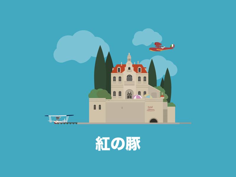 Porco Rosso miyazaki flat illustration graphic porco rosso ghibli anime