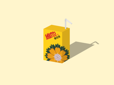 Vita Chrysanthemum Tea chrysanthemum hong kong tea graphic illustration vita