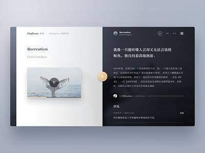 Project 'Orpheus' - Music / Article web ui pc music desktop