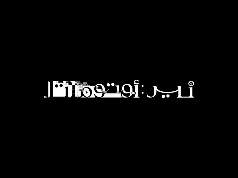 Nier Automata Logo Localization gaming localization matching branding type logotype logo branding logo-design art design logodesign