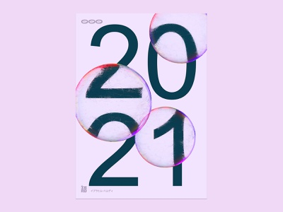 2021 Poster futuristic typoposter stereotype typism 3d artist graphicdesign 3drender posterstore bestdm posterdesign 3d art 3dartist minimal 3dart 3d adobedimension everydaydesign designeveryday designinspiration postereveryday