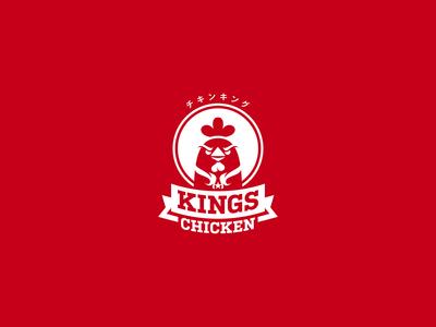 King Chicken Logo
