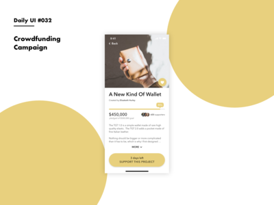Daily UI #032 Crowdfunding Campaign