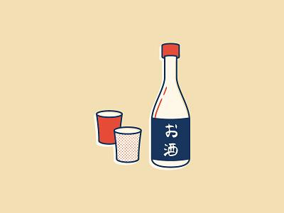 Sake wine vector illustration food japanese halftones retro sake