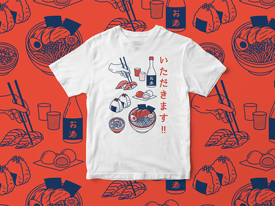 Itadakimasu!! onigiri mochi sake sushi ramen retro design illustration japanese food shirt apparel