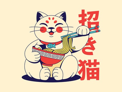 Maneki Neko food retro japanese fish noodles cat ramen character design vector illustration