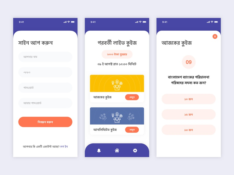 Quiz Application analytics flowchart dashboard xd figma interaction material template sketch mobile iphone x pixel colorful application illustration graphics vector icon freebie typography landing page quiz game income design kit android ios windows app ui design