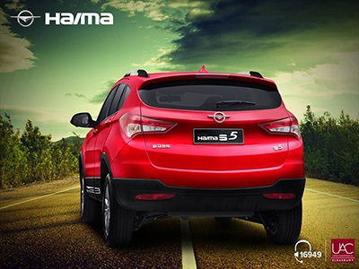 Haima s5 Car haima car social media poster facebook instagram design designer haima s5 s5