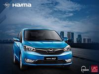 Haima m3 Car