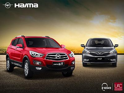 Haima m3 & s5 Car haima car social media poster facebook instagram design designer haima m3 m3 haima s5 s5