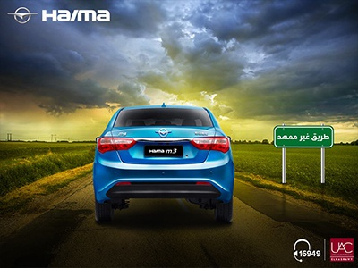 Haima m3 Car m3 haima m3 designer design instagram facebook poster social media car haima