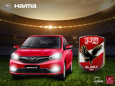 Haima m3 Car alahly club m3 haima m3 designer design instagram facebook poster social media car haima