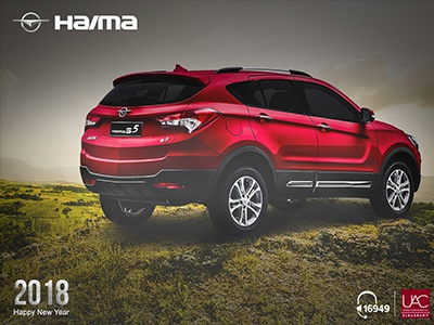 Haima s5 Car haima car social media poster facebook instagram design designer haima s5 s5 happy new year 2018