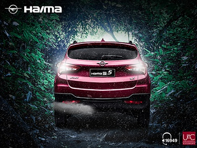 Haima s5 Car s5 haima s5 designer design instagram facebook poster social media car haima